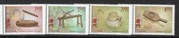 Macau 2009 Traditional Instruments Set 4v Unmounted Mint [4/3901/ND] - 1999-... Chinese Admnistrative Region