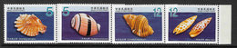 China (Taiwan) 2009 Sea Shells (3rd Series) Set 4v Complete Unmounted Mint [4/3893/ND] - 1945-... Republic Of China