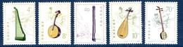 Chine/China YT N° 2567/2571 Neufs ** MNH. TB. A Saisir! - 1949 - ... Repubblica Popolare