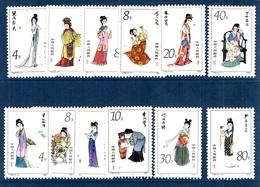 Chine/China YT N° 2482/2487 Et N° 2503/2508 Neufs ** MNH. TB. A Saisir! - 1949 - ... Repubblica Popolare