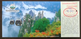 Cable Car,China 2016 World Nature Heritage Wulingyuan Scenic Area Cableway Company Ticket Pre-stamped Card - Other