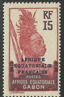 GABON 1931 YT 116** - MNH - SANS CHARNIERE NI TRACE - Gabon (1886-1936)
