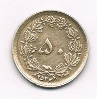 50 RIAL 2539 AH IRAN /3564/ - Iran