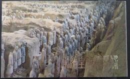 Chine/China Carnet YT N° 2596C Neuf ** MNH. TB. A Saisir! - 1949 - ... Repubblica Popolare