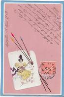 Palette De Peinture, Pinceaux, Femme à La Guitare, Légèrement Gaufrée - Fantaisies