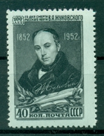 URSS 1952 - Y & T N. 1621 - Vassili Joukovski - 1923-1991 URSS