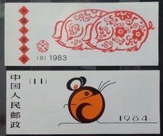 Chine/China Carnets Nouvel An 1983 Et 1984 Neufs ** MNH. TB. A Saisir! - 1949 - ... Repubblica Popolare