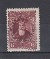 Rumänien (KK) Michel Cat.No. Vlh/* 424 - Neufs