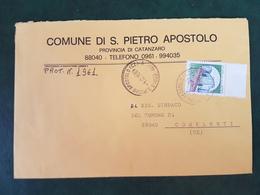 (32431) STORIA POSTALE ITALIA 1983 - 1946-.. République
