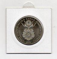 Kazakistan - 2006 - 50 Tenge - Vedi Foto - (MW2239) - Kazachstan
