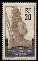 Gabon (1910) N 38 * (charniere) - Non Classés