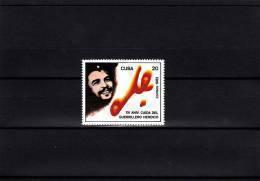 Cuba Nº 2390 - Cuba