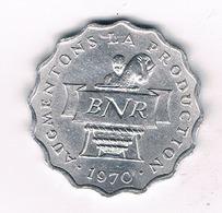 2 FRANCS 1970  RWANDA  /3585/ - Rwanda