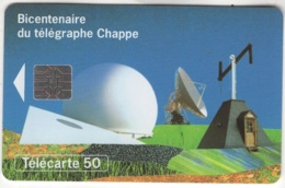 """Lot De 1 TC De 1994 Usagées """"PB N°2 Pl. Bodou"""" 50 U. Y & T : 529 - France"""
