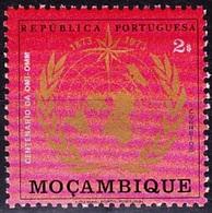 Moçambique, 1973 - Centenário De OMI-OMM / MNH** - Mozambique
