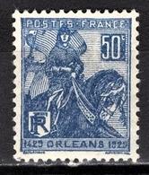FRANCE 1929 - Y.T. N° 257 - NEUF* - France