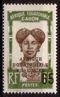 GABON 1925 YT 108** - NEUF SANS TRACE DE CHARNIERE - MNH - Gabon (1886-1936)