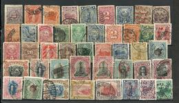 URUGUAY LOT 44 POST CLASSIC STAMPS USED FOR STUDY - Uruguay