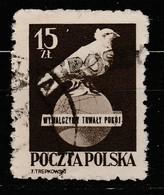 POLAND POLSKA 1950 GROSZY OVPT Type4 LUBLIN BLACK Mi.664 Sc#476 USED STAMP - Oblitérés