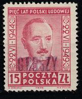 POLAND POLSKA 1950 GROSZY OVPT ON Sc#454 Mi.633 MINT NO GUM STAMP - Oblitérés