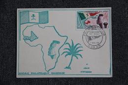 Premier Jour - Fédération Du MALI, Amicale Philatélique DAKAROISE , Le 7 Novembre 1959. - Mali (1959-...)