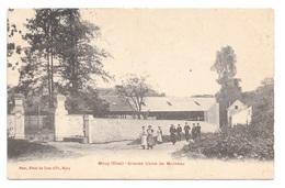 (23910-60) Mouy - Grande Usine De Moineau - Mouy