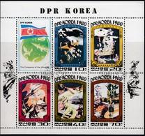 Nord KOREA 1980 - MiNr.2003-2007 Kompletter Satz Kleinbogen - Raumfahrt