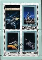 Nord KOREA 1982 - MiNr. Block 120 - Raumfahrt