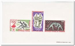 Kameroen 1964, Postfris MNH, Olympic Summer Games - Kameroen (1960-...)