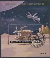 Nord KOREA 1984 - MiNr. 2525 Block 190 - Raumfahrt