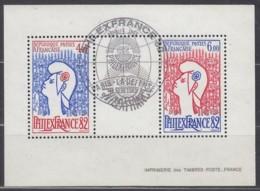FRANKREICH Block 6, Gestempelt, Internationale Briefmarkenausstellung PHILEXFRANCE '82, Paris - Used