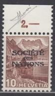 SCHWEIZ ÄMTER  SDN  68a, Geprüft, Postfrisch **, 1943 - Dienstpost