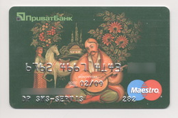 Credit Card Art Petrykivka Painting  Bankcard PrivatBank Bank UKRAINE Maestro Expired 02.2009 - Tarjetas De Crédito (caducidad Min 10 Años)