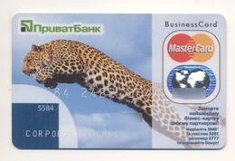 Credit Card Fauna Leopard Bankcard PrivatBank Bank UKRAINE MasterCard Expired - Carte Di Credito (scadenza Min. 10 Anni)