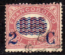 ITALIEN 1878 - MiNr: 30   Used - Gebraucht