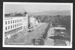 BULGARIA VUE DE PLOVDIV 1956 - Bulgaria