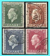 GREECE-GRECE- HELLAS 1937: Kiing George Compl. Set Used - Grèce