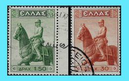 GREECE- GRECE - HELLAS 1938: King Constantineon On Horse Compl. Set Used - Grèce