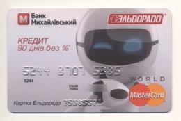 Credit Card Robot Bankcard Mikhaylovskiy Bank UKRAINE MasterCard Expired - Tarjetas De Crédito (caducidad Min 10 Años)