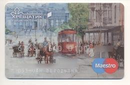 Credit Card Art Painting Kyiv Tram Bankcard Khreshchatyk Bank UKRAINE Maestro Expired - Carte Di Credito (scadenza Min. 10 Anni)
