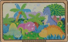 Télécarte DOREE  Japon / 110-014 - Comics - ANIMAL - DINOSAURE -  DINOSAUR Japan GOLD Phonecard - SAURIER - 105 - Schede Telefoniche