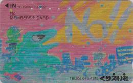 Télécarte DOREE Japon / 110-011 - Comics - ANIMAL - DINOSAURE -  DINOSAUR Japan GOLD Phonecard - SAURIER - 106 - Télécartes