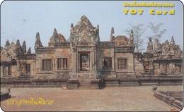 Thailand Phonecard TOT   Nr. 217 Temple - Thaïlande