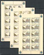 1996 - **  (3821) - Blocs & Feuillets