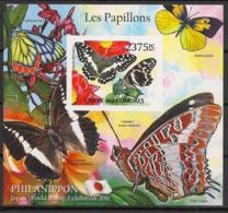 Comores - 2011 - Bloc BF N°Yv. 294 - Papillons - Non Dentelé / Imperf. - Neuf Luxe ** / MNH / Postfrisch - Schmetterlinge