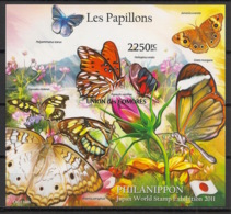 Comores - 2011 - Bloc BF N°Yv. 296 - Papillons - Non Dentelé / Imperf. - Neuf Luxe ** / MNH / Postfrisch - Schmetterlinge