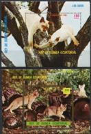 EQUATORIAL GUINEA 1976 Cats Animals Fauna MNH - Hauskatzen