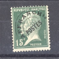 0ob  007  -  France   -  Préos  :  Yv  65  (*) - 1893-1947