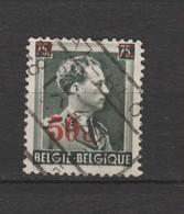 COB 571 Oblitération Chemin De Fer WATERLOO - 1936-1957 Collo Aperto