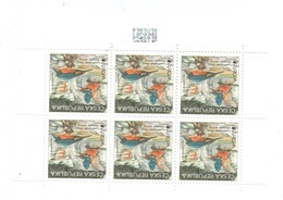 Czech Republic 2019 - Kingfisher, Europa CEPT, Block 6 Same Stamps,  MNH - Oiseaux
